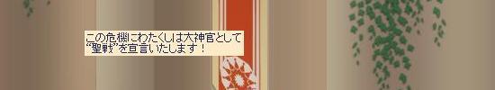 劇団にゃんにゃん1.jpg