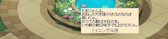劇団にゃんにゃん10.jpg