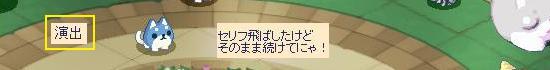 劇団にゃんにゃん11.jpg
