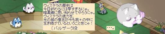 劇団にゃんにゃん4.jpg
