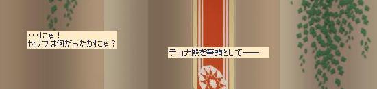 劇団にゃんにゃん6.jpg