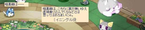 劇団にゃんにゃん8.jpg
