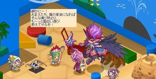 叛逆の堕天使5.jpg
