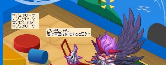 叛逆の堕天使7.jpg