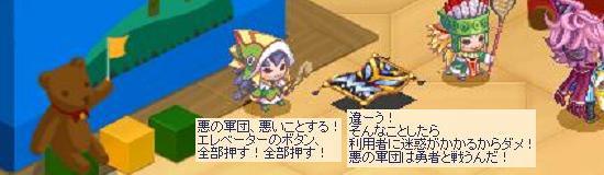 叛逆の堕天使8.jpg