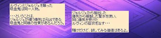回復力6.jpg