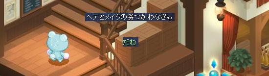 変身2.jpg