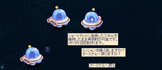 奥の月見素材19.jpg