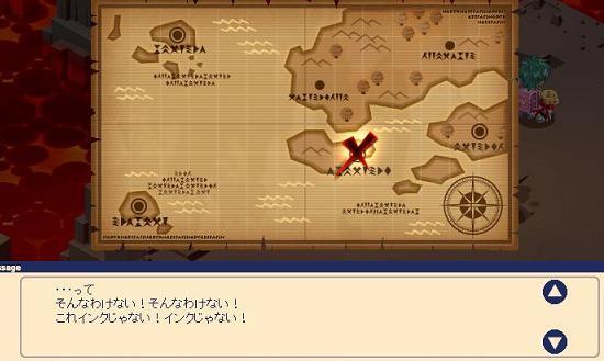 宝のありか 洞窟26.jpg