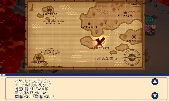 宝のありか 洞窟27.jpg