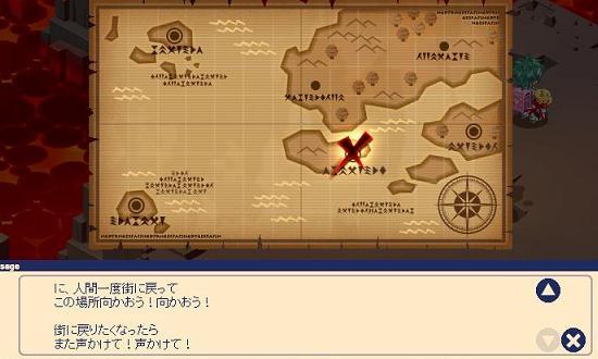 宝のありか 洞窟28.jpg