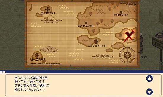 宝のありか 洞窟3.jpg