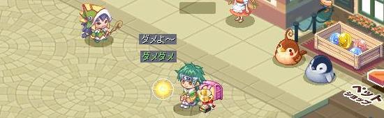 宝のありか 無人島1.jpg