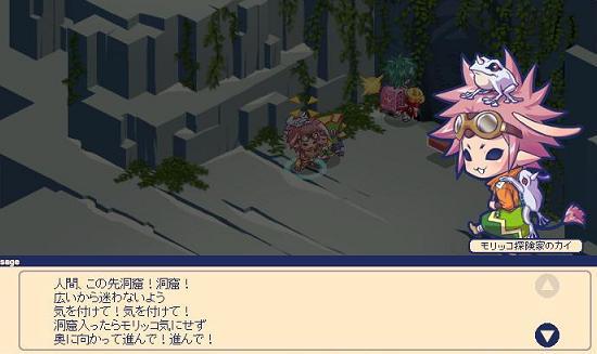 宝のありか 無人島10.jpg