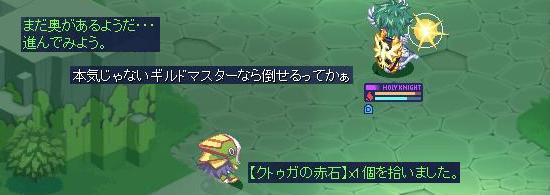 宝のありか 無人島19.jpg