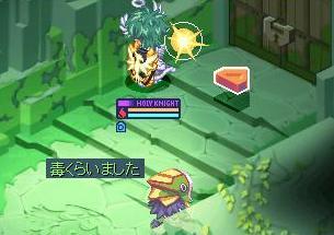 宝のありか 無人島21.jpg