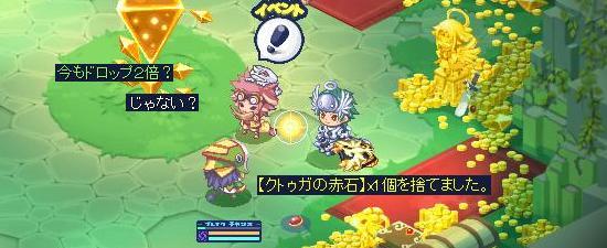 宝のありか 無人島28.jpg