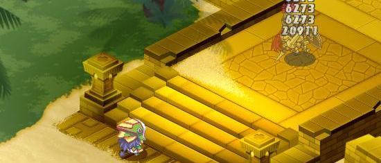 宝のありか 黄金の海11.jpg