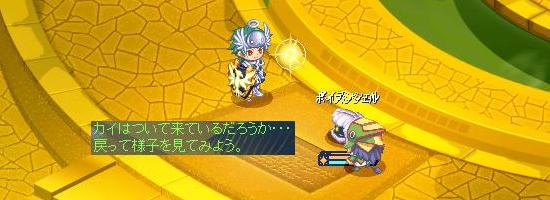 宝のありか 黄金の海18.jpg