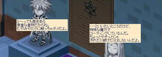 宝物庫8.jpg