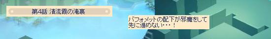 対悪魔14.jpg