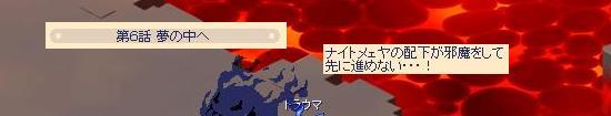 対悪魔21.jpg