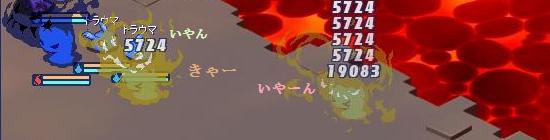 対悪魔22.jpg