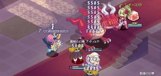 対悪魔27.jpg
