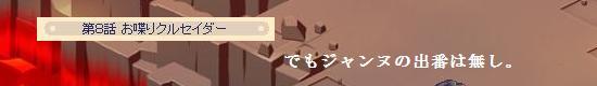 対悪魔29.jpg