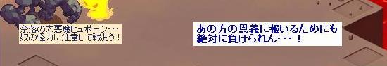 対悪魔32.jpg