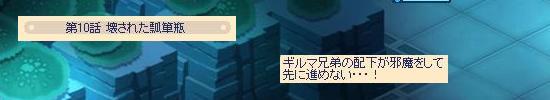 対悪魔35.jpg