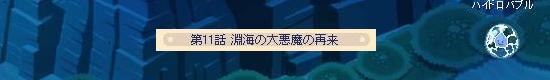 対悪魔37.jpg