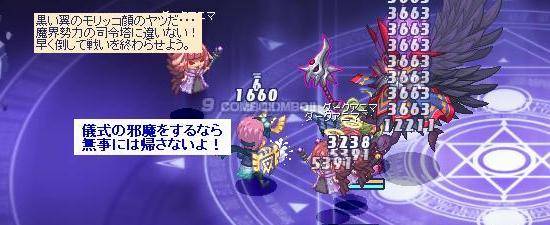 対悪魔50.jpg