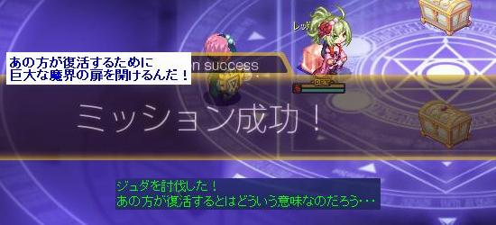 対悪魔51.jpg