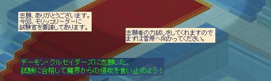 対悪魔7.jpg