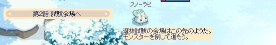 対悪魔8.jpg