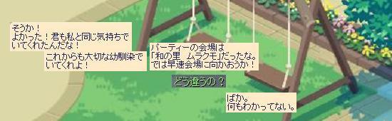 幕張問題11.jpg