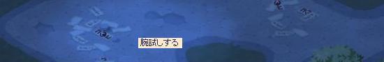 忍術対決16.jpg