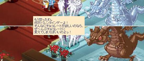 怒りのスピカ13.jpg