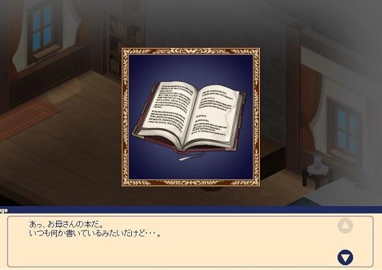 書の奪還69.jpg