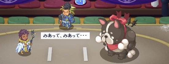 相撲ファイト1.jpg