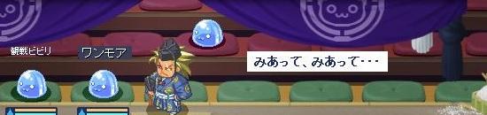 相撲ファイト13.jpg