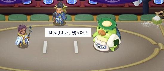 相撲ファイト24.jpg
