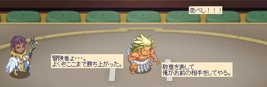 相撲ファイト30.jpg