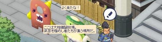 相撲場所1.jpg