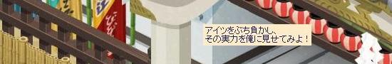相撲場所9.jpg