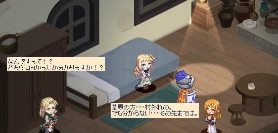 突如の出来事17.jpg