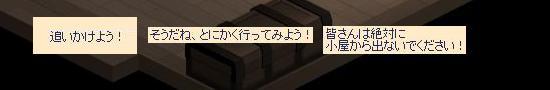 突如の出来事18.jpg