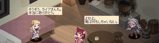 突如の出来事3.jpg