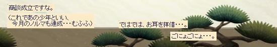 竜宮ステージ16.jpg